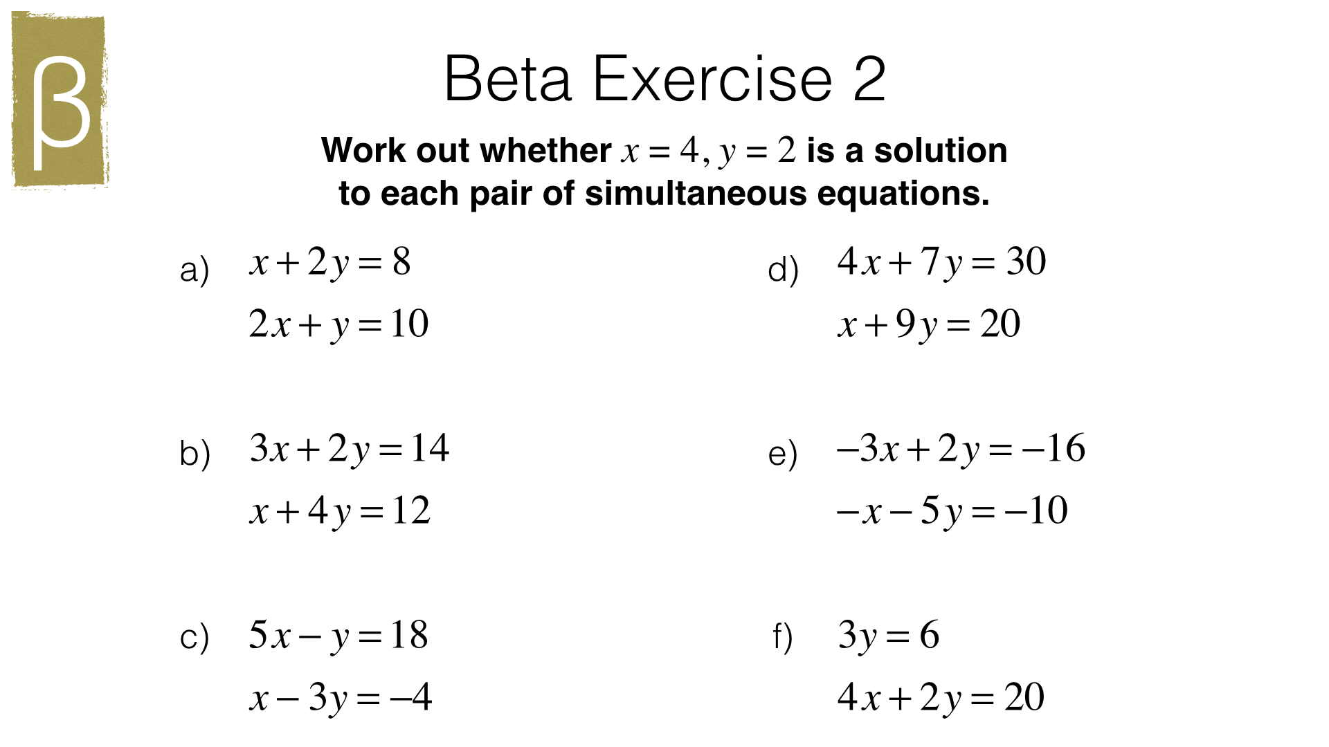 Simultaneous equations. Concept + an example. Algebra by a_maths.